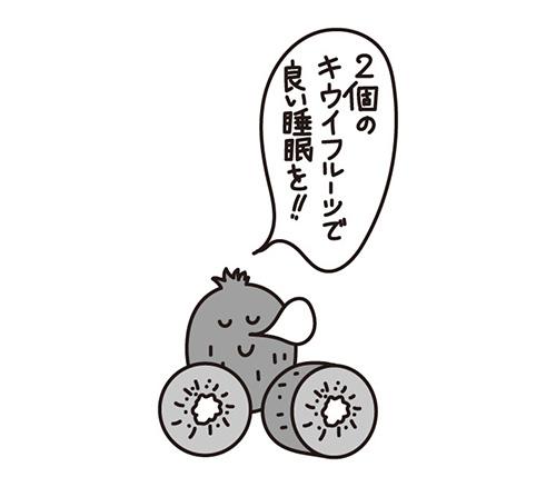 画像: イラスト/cycledesign