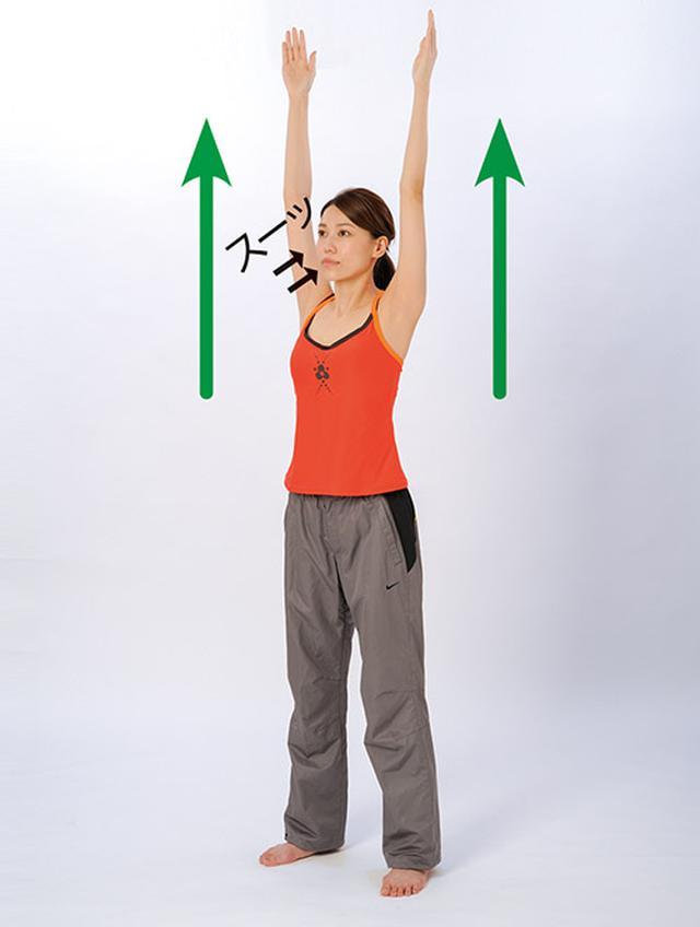 画像2: あくび体操のやり方
