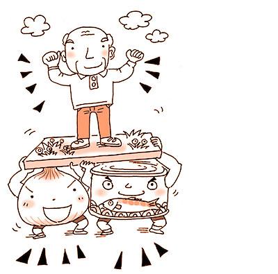 画像: サバ缶とタマネギは健康長寿に役立つ食品の双璧