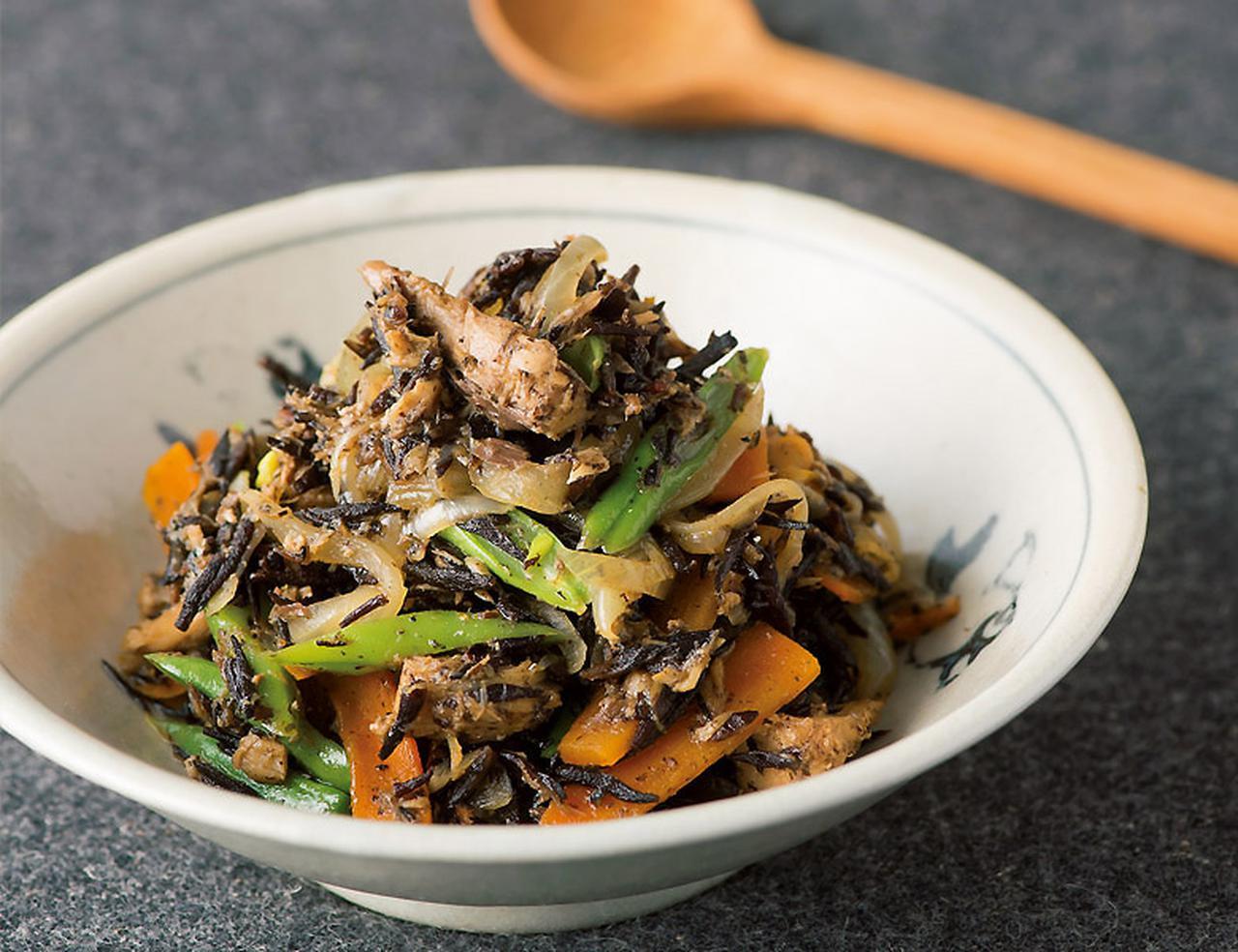 画像: サバ缶タマネギとヒジキの煮物