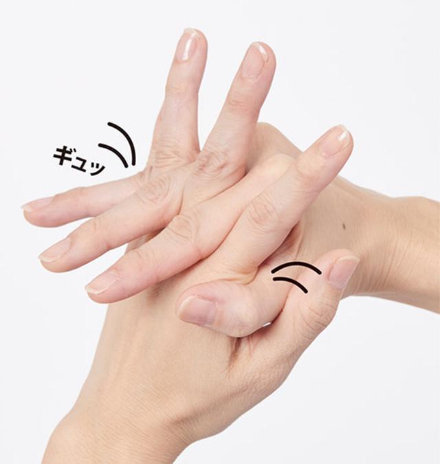 画像1: 【指を交互に組んでしごく方法】