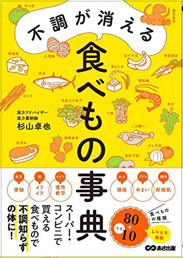 画像: 【漢方】めまいの原因と改善方法 有効な食材は昆布、ワカメ、ほうれん草がおすすめ