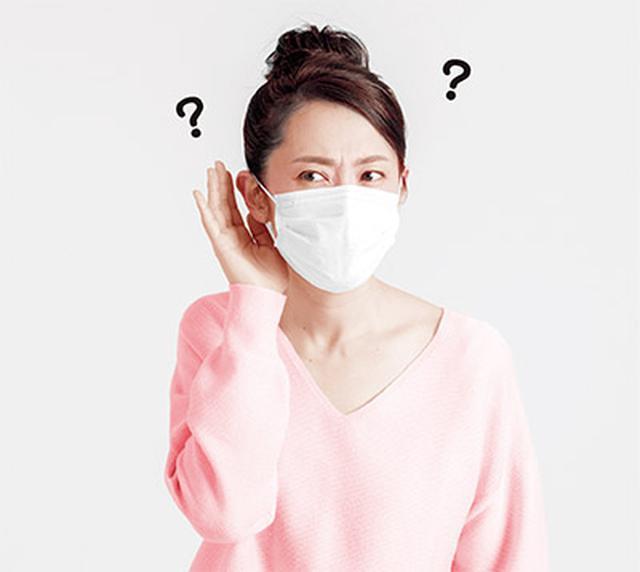 画像: 「聞こえにくい」を放置せず早めの受診を!