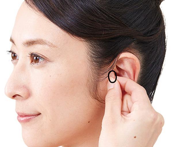 画像6: 耳たぶあんまのやり方