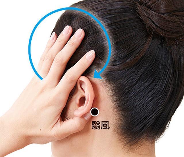 画像10: 耳たぶあんまのやり方