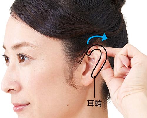 画像4: 耳たぶあんまのやり方