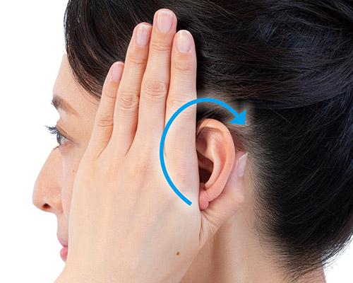 画像2: 耳たぶあんまのやり方
