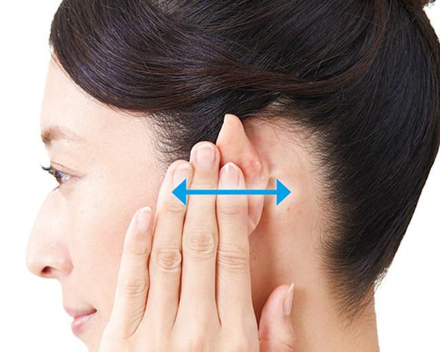 画像1: 耳たぶあんまのやり方