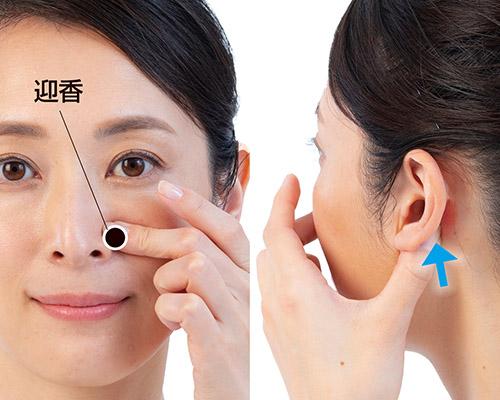 画像11: 耳たぶあんまのやり方