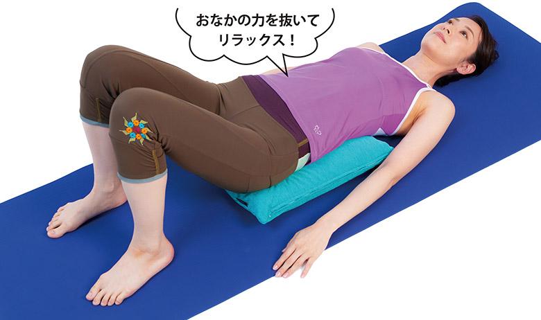 画像1: 大腸押し上げマッサージのやり方