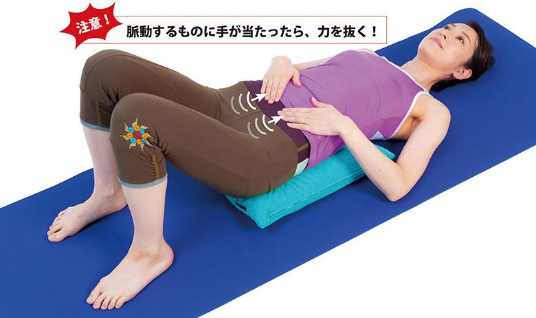 画像2: 大腸押し上げマッサージのやり方