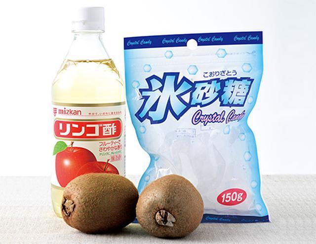 画像2: フルーツ酢の基本の作り方