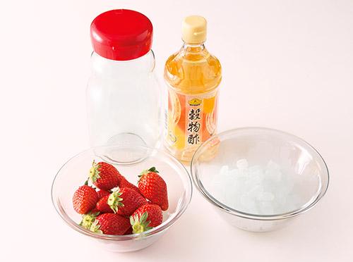 画像1: イチゴ酢の基本の作り方