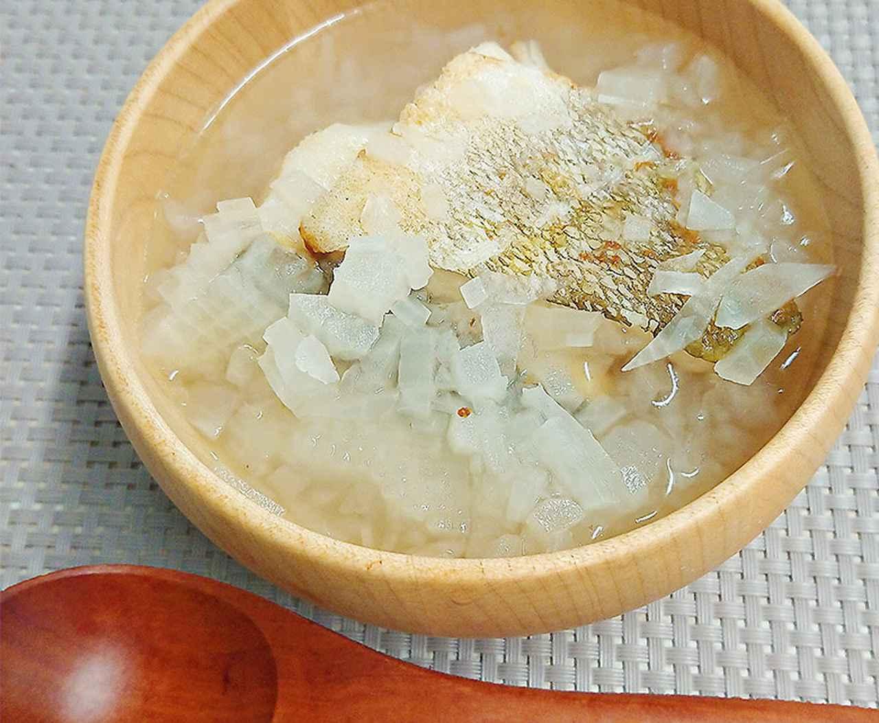 画像2: 大根とタラの薬膳スープ