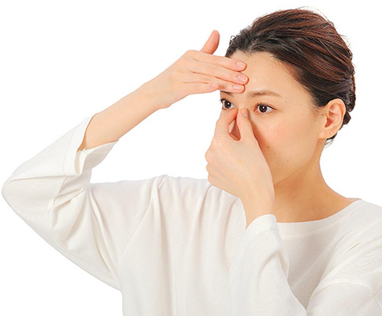 画像: 鼻伸ばしのやり方