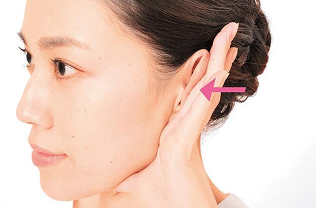 画像3: 耳周りマッサージのやり方
