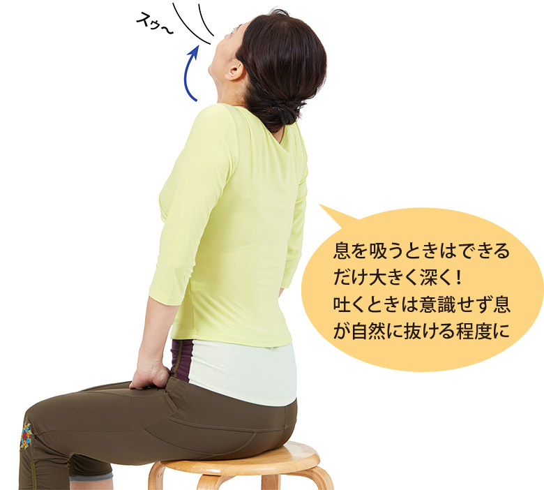 画像3: あご上げ体操