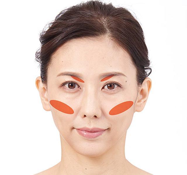 画像1: ③眼窩を前に引き出す