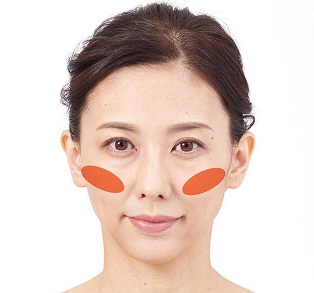 画像1: ①頬骨を押し上げる