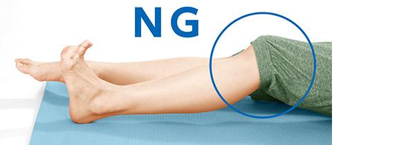 画像: ひざを曲げないように。