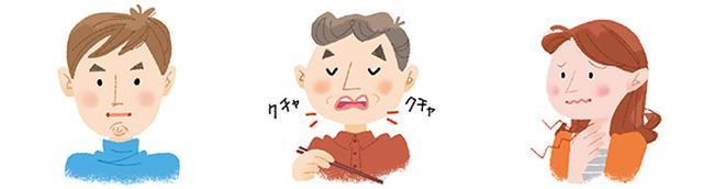 画像1: 【口呼吸チェックリスト】イビキや歯ぎしり、唇の乾燥も口呼吸のサイン 舌の位置も確認しよう