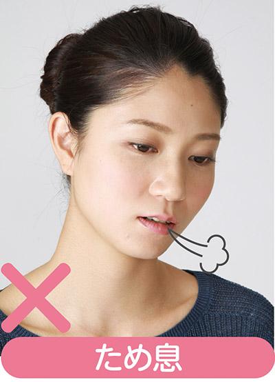 画像2: 【鼻呼吸の効能】鼻毛や粘液で病原菌の侵入を防ぐ「天然マスク」 鼻奥の扁桃リンパ組織も異物を防御