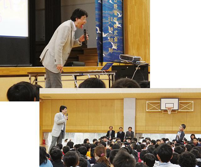 画像: 小学校で子供たちに口の体操「あいうべ」を指導。