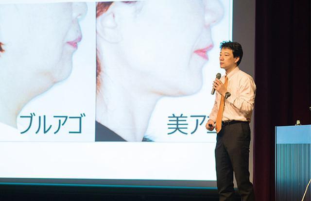 画像: 今井先生の講演風景