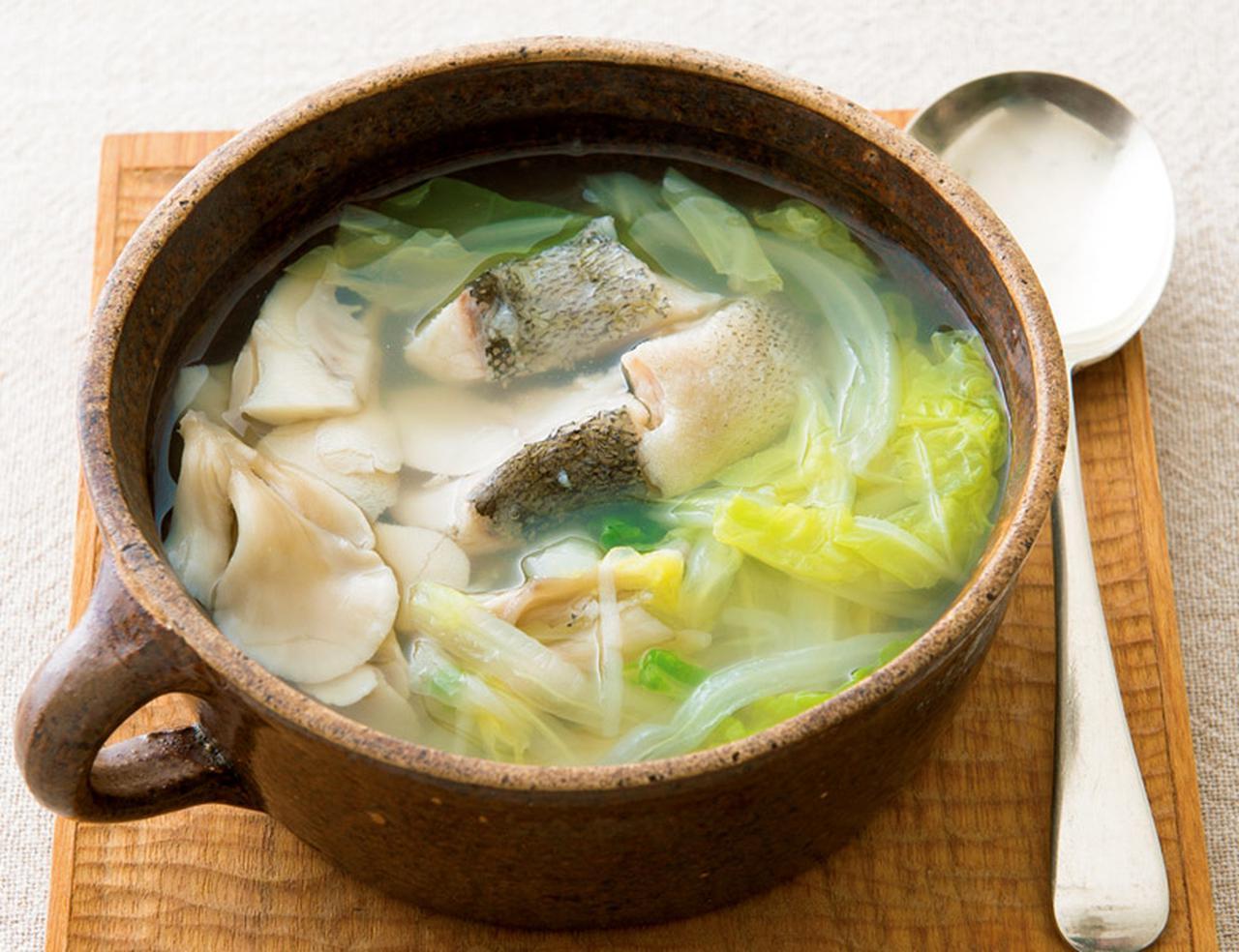 画像1: 基本の鶏ガラ&ゼラチン薬膳スープ