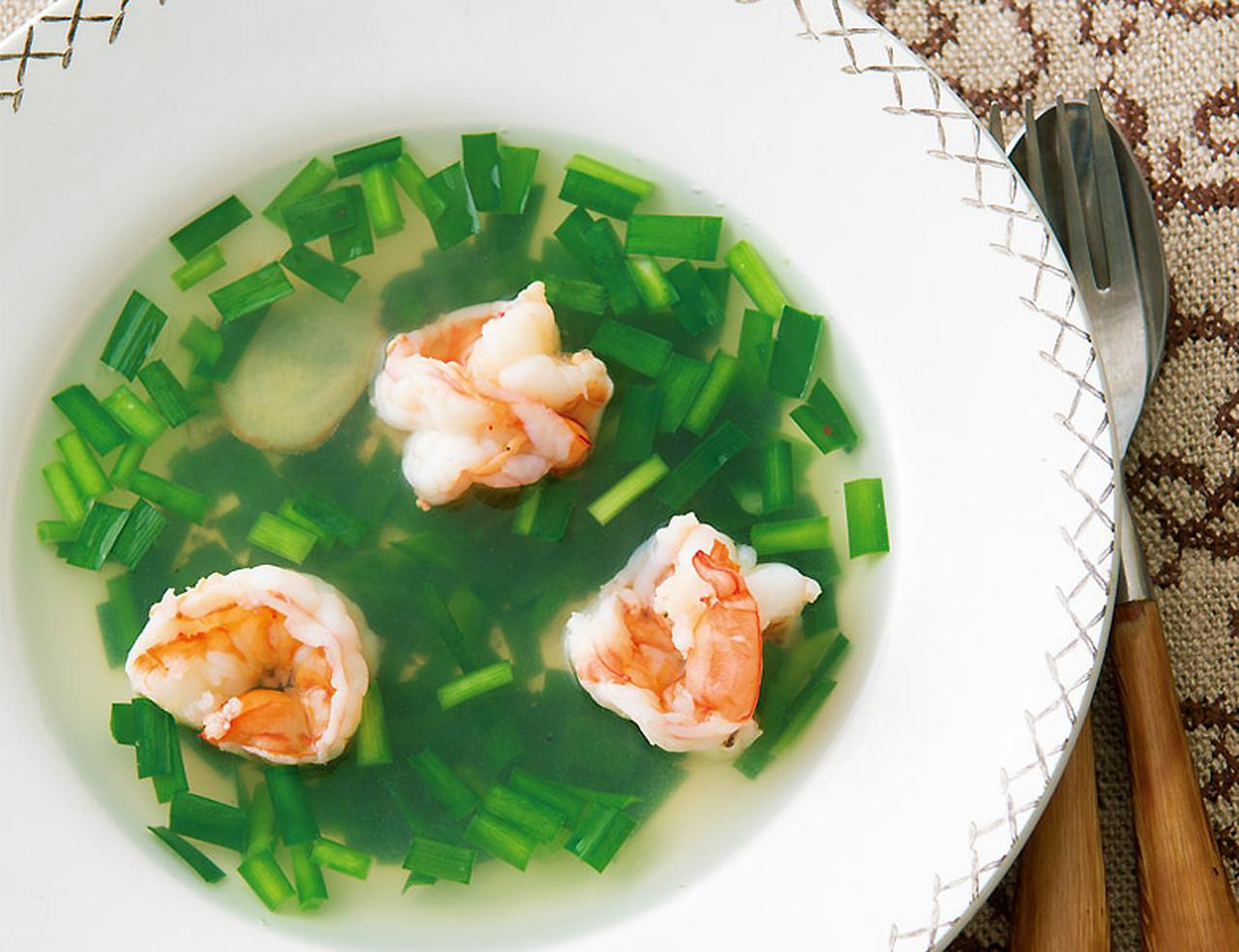 画像: ニラとエビのスープ