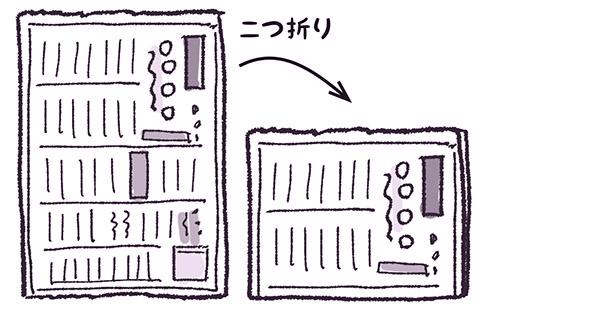 画像5: 踏み台の作り方