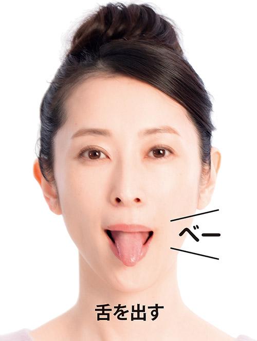画像8: 【歯周病の予防】プラーク(歯垢)をしっかり落とす歯ブラシの選び方と歯磨き法を専門医が解説