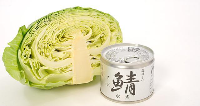 画像: サバ缶はキャベツダイエットの強い味方!