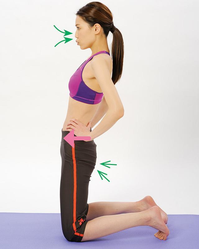 画像3: お尻フリフリ体操のやり方