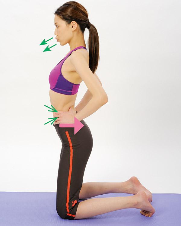 画像4: お尻フリフリ体操のやり方