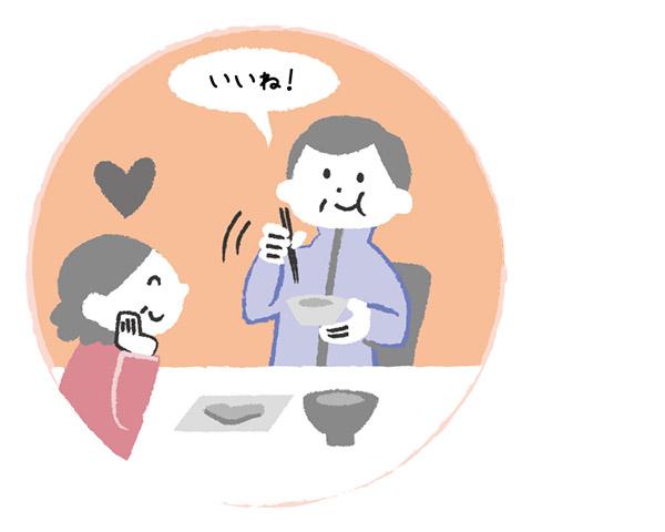 画像2: 会話の「あいうえお」を大事に