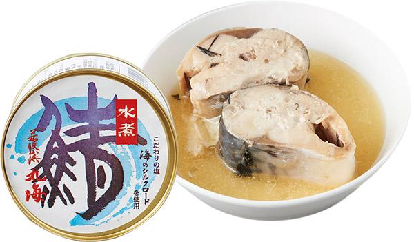 画像: 「鯖水煮」小浜海産物