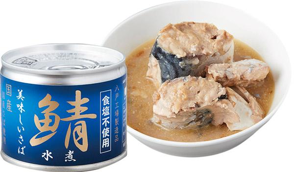 画像: 「美味しい鯖水煮(食塩不使用)」伊藤食品