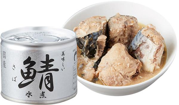 画像: 「美味しい鯖水煮」伊藤食品