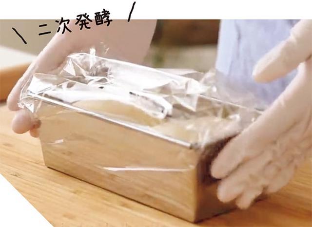 画像: オーブンの発酵機能を使うと時短が可能