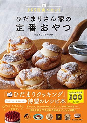 画像: 【ひだまりクッキング】ミルク食パンのレシピ ふわふわ食感のパン生地の作り方や焼き方を紹介