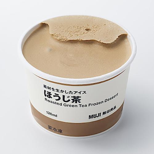 画像: 素材を生かしたアイス ほうじ茶
