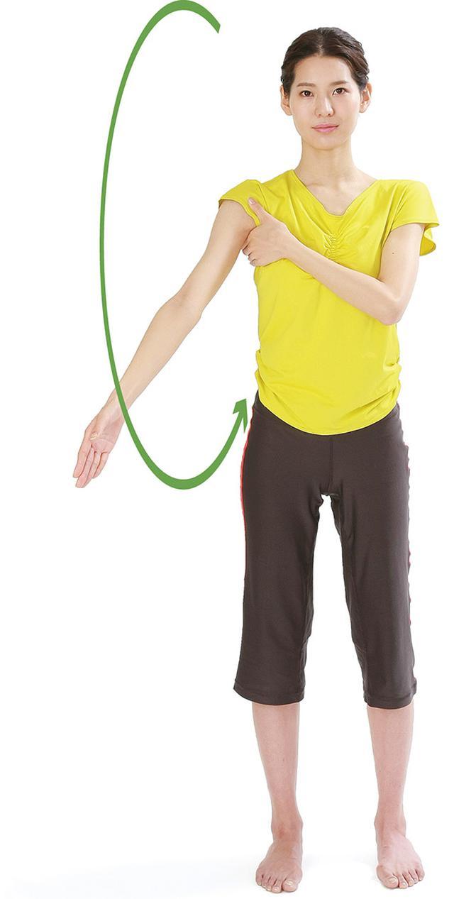 画像4: 【グルグル腕回し】肩の柔軟性が向上してコリや痛みが軽減  腰痛や股関節痛の改善にも