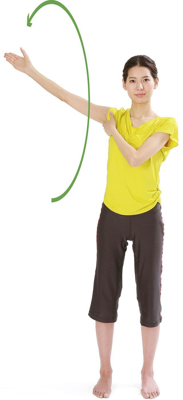 画像5: 【グルグル腕回し】肩の柔軟性が向上してコリや痛みが軽減  腰痛や股関節痛の改善にも