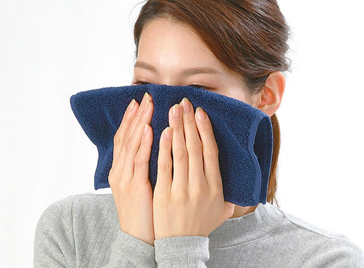 画像2: ぶり返す鼻の症状にセルフケアが役立つ