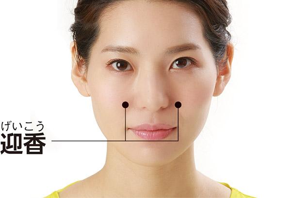 画像1: 膿がたまらないよう常に鼻通りをよくしておく