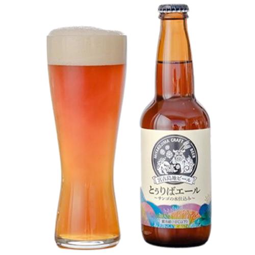 画像4: 離島限定ビール6種ラインナップ