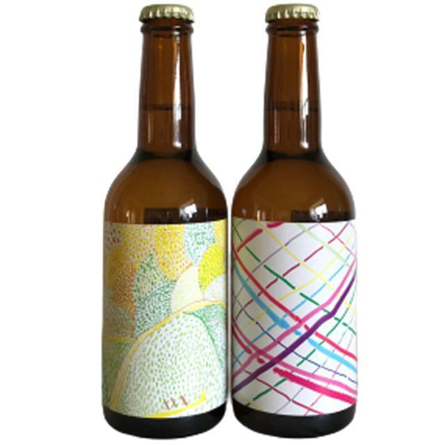 画像3: 離島限定ビール6種ラインナップ
