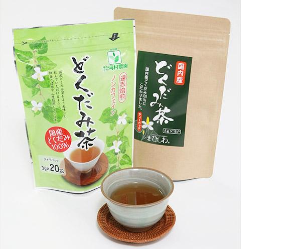 画像: 副鼻腔炎をくり返す人にお勧めのドクダミ茶
