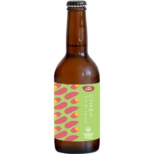 画像1: 離島限定ビール6種ラインナップ